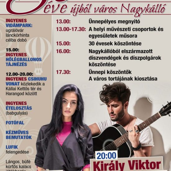 30eves-plakat_a3-1