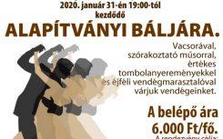 dance-party_5_2020