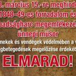 marcius15_plakat_2020_elmarad_t2